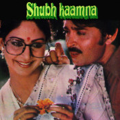 Shubh Kaamna Songs