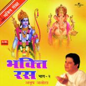 Bhakti Ras  Vol.  2 Songs