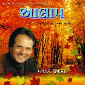 Aalaap Songs