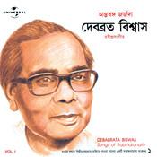 Antaranga Georgeda Tagore Songs Vol I Songs
