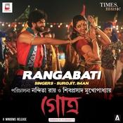 Gotro Anindya Chatterjee Full Mp3 Song