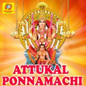 Attukal Bagavathi Song