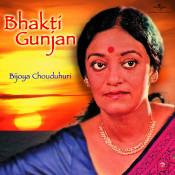 Bhakti Gunjan Songs
