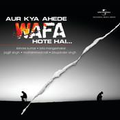 Kya Khabar Kya Pata (From 'Saheb') MP3 Song Download- Aur