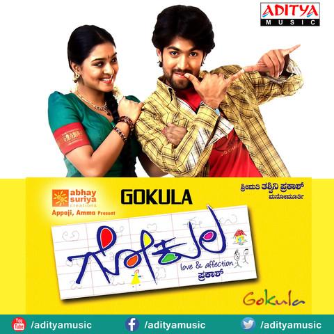 Zinda Kannada Movie Video Songs Download Free