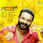 Punyalan Agarbathis Songs