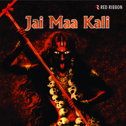 gaddi kali kali song download