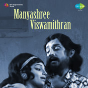 Manya Shree Viswamithran Songs
