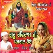 Guru Ravidas Ji Pargat Hoae Songs