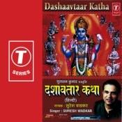 Dashaavtaar Katha Songs