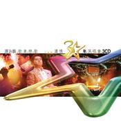 Alan Tam Ge Zhe Lian Ge Nong Qing San Shi Nian Yan Chang Hui (3 CD) Songs