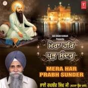 Mera Har Prabh Sunder Songs