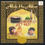Ya Ali Mushkil Kusha (Reloaded) Song