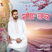 Ranjha Chaak Song