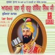 Aagman Katha Sru Guru Gobind Singh Ji(Katha Vicha) Song