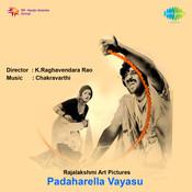 Padahaarella Vayasu Songs
