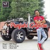 Punjabi Gabhru Song