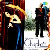 Chupke Se Songs