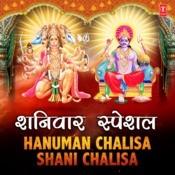 Shani Mahatmya, Shani Chalisa (From