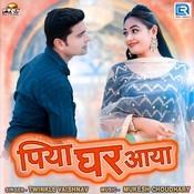 Piya Ghar Aaya Song