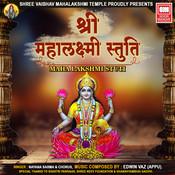 Shree Mahalakshmi Stuti Song