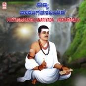 Thamma Thamma Gandaru (From