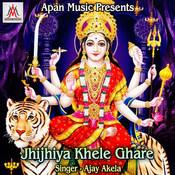 Jhijhiya Khele Ghare Song