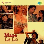 Maze Le Lo Songs