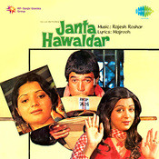 Janata Hawaldar Songs