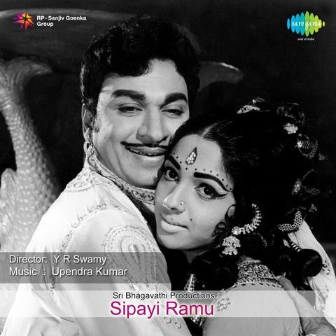 Sipayi ramu mp3 songs download
