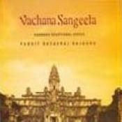 Vachana Sangeeta Pandit Basavraj Rajguru Songs