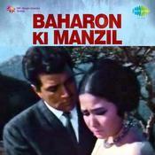 Baharon Ki Manzil Songs