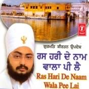 Ras Hari De Naam Wala Pee Lai Songs