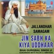 Jin Sabh Ka Kiya Uddhaar Songs