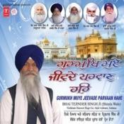 Gurmukh Mue Jeevade Parvaan Heh Songs