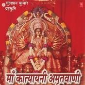 Maa Katyayni Amritwani Songs