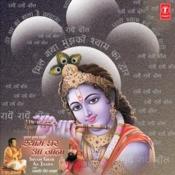 Shyam Ghar Aa Jana Songs