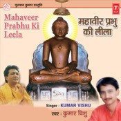 Mahaveer Prabhu Ki Leela Songs
