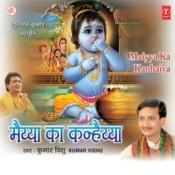 Maiyya Ka Kanhaiya Songs