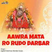 Aawra Mata Ro Rudo Darbar Songs