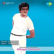Atthagari Pethanam Songs
