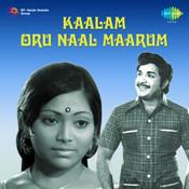 Kaalam Oru Naal Maarum Songs