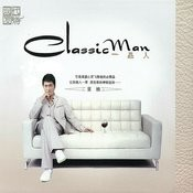 Yi Pin Ren (Classic Man) Songs