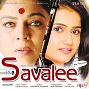 Savalee Songs