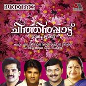 Chithirappaattu Songs