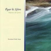Pyar ki Lehre (Waves of Love) Songs