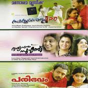 Samastha Keralam P.O - Bharya Swantham Suhruth - Paribhavam Songs