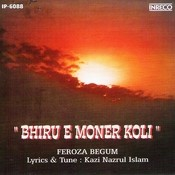 Bhiru E Moner Koli. Songs