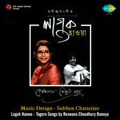 Laguk Haowa - Rezwana Choudhury Bannya Songs