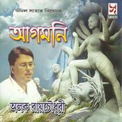 Aagomani Songs